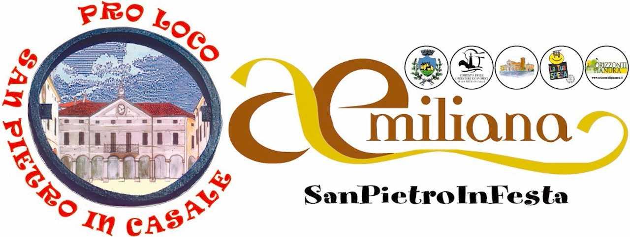 Aemiliana Logo